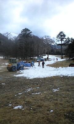金精道路冬期閉鎖
