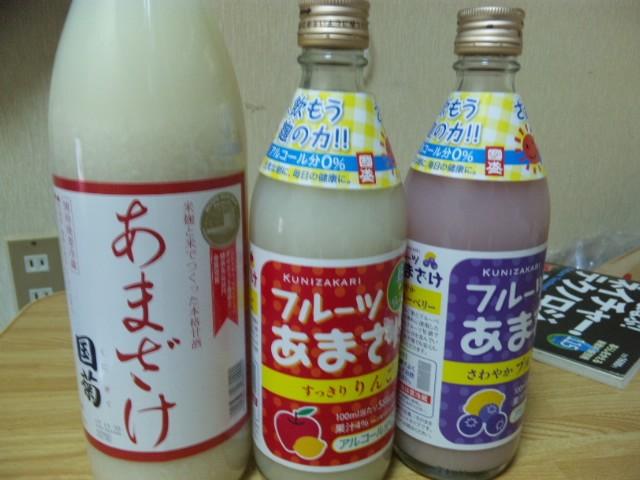 甘酒は夏の季語